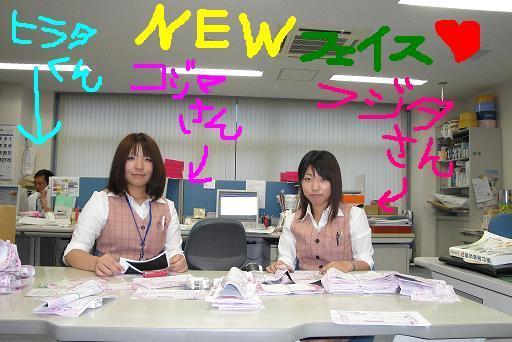 顔DSC01758.JPG