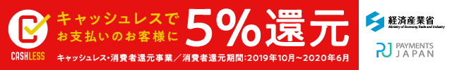 640_100_red_5%.png